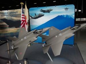 F-35A ライトニングⅡ