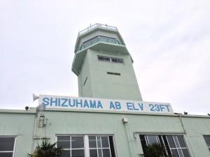 静浜基地航空祭2014