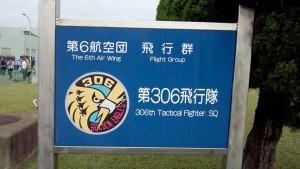 2015-航空祭-in-KOMATSU_1
