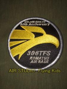 第306飛行隊30周年記念パッチ