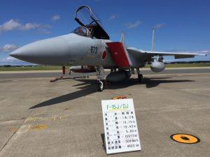 三沢基地航空祭 2016