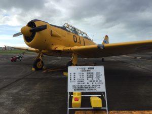 静浜基地航空祭 2016_8